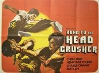 Ying han movie poster