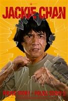 Ging chaat goo si juk jaap movie poster