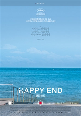Happy End poster #1623607