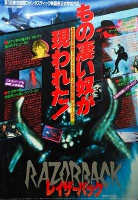 Razorback poster #1623647