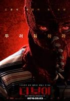Brightburn #1624574 movie poster