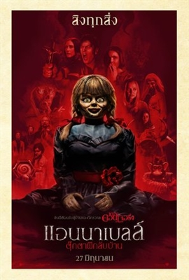 Annabelle Comes Home poster #1624865