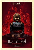Annabelle Comes Home #1624865 movie poster