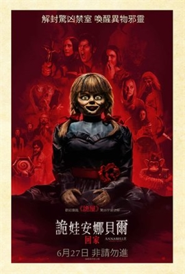 Annabelle Comes Home poster #1624867