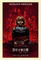 Annabelle Comes Home movie poster