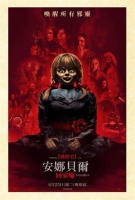 Annabelle Comes Home poster #1624868