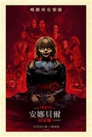 Annabelle Comes Home #1624868 movie poster