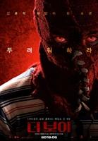 Brightburn #1624947 movie poster