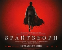 Brightburn #1625010 movie poster