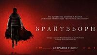 Brightburn #1625011 movie poster