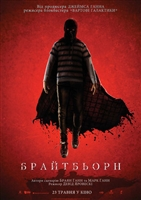 Brightburn #1625012 movie poster