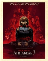 Annabelle Comes Home #1625022 movie poster