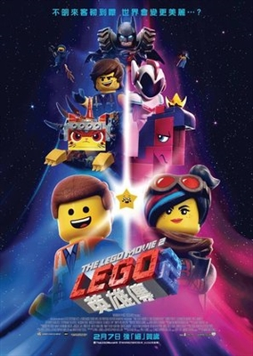 The Lego Movie 2: The Second Part poster #1625276