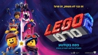 The Lego Movie 2: The Second Part #1625278 movie poster