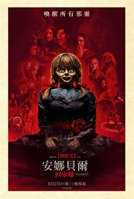 Annabelle Comes Home poster #1625392