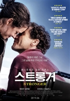 Stronger #1626565 movie poster