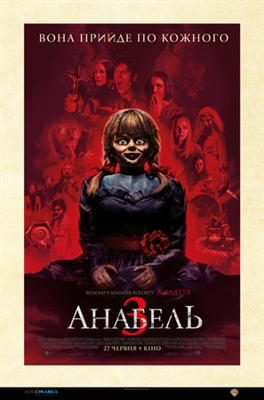 Annabelle Comes Home poster #1626850