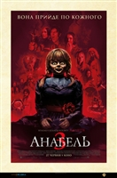 Annabelle Comes Home #1626850 movie poster