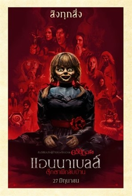 Annabelle Comes Home poster #1626854