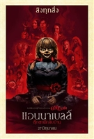 Annabelle Comes Home #1626854 movie poster