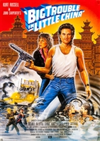 Big Trouble In Little China #1627208 movie poster