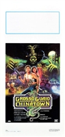 Big Trouble In Little China #1627209 movie poster