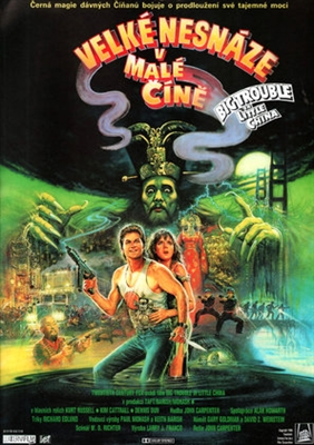 Big Trouble In Little China poster #1627210