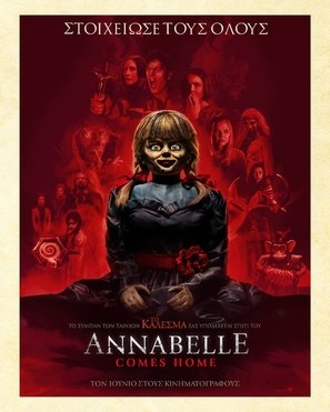 Annabelle Comes Home poster #1627724