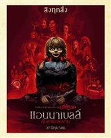 Annabelle Comes Home #1627730 movie poster