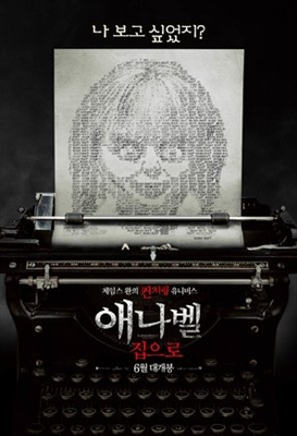 Annabelle Comes Home poster #1627910