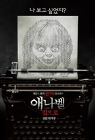 Annabelle Comes Home #1627910 movie poster
