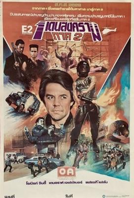 Exterminator 2 poster #1627950