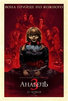Annabelle Comes Home #1628388 movie poster