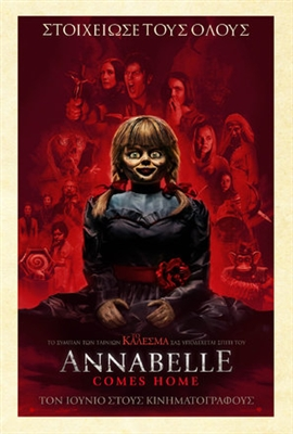 Annabelle Comes Home poster #1628618