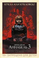 Annabelle Comes Home #1629061 movie poster