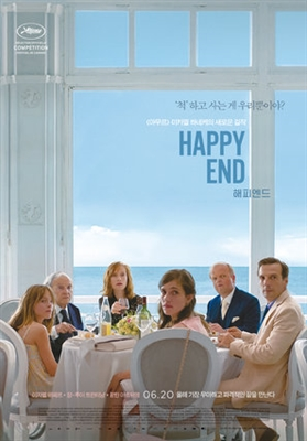 Happy End poster #1629243