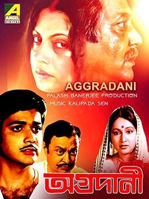 Agradani poster #1629487