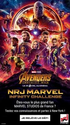 Avengers: Infinity War  poster #1629628