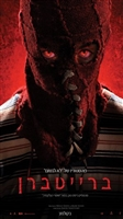 Brightburn #1629709 movie poster