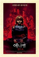 Annabelle Comes Home #1630657 movie poster