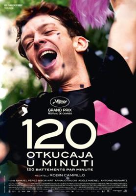 120 battements par minute poster #1631113