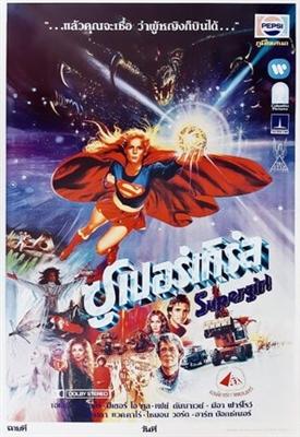 Supergirl poster #1631177