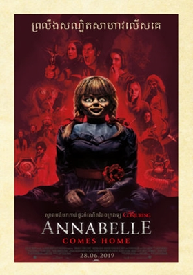 Annabelle Comes Home poster #1631195