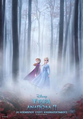Frozen II poster #1631638