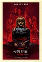 Annabelle Comes Home #1631701 movie poster