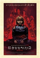 Annabelle Comes Home #1631857 movie poster