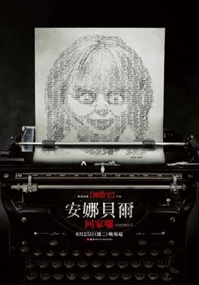 Annabelle Comes Home poster #1631858