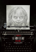 Annabelle Comes Home #1631858 movie poster