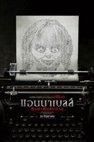 Annabelle Comes Home #1631859 movie poster