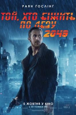 Blade Runner 2049 poster #1631906